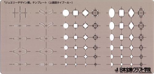 ジュエリーデザインテンプレートA-7 上面図タイプA(ラウンド・オーバル)